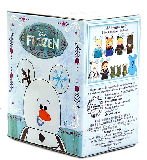 Disney Frozen Frozen Vinylmation Exclusive 3-Inch Mystery Pack