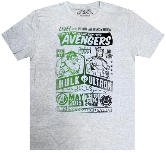 Marvel Avengers Hulk vs. Ultron Exclusive T-Shirt [Large]