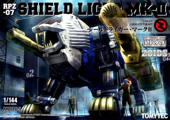 Zoids Modelers Spirit Series Shield Liger MK-II Model Kit MZ005 [RPZ-07]