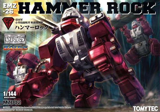Zoids Modelers Spirit Series Hammer Rock Model Kit MZ002 [EMZ-26]