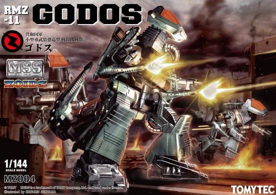 Zoids Modelers Spirit Series Godos Model Kit MZ004 [RMZ-11]