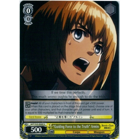 """Weiss Schwarz Attack on Titan Uncommon """"Guiding Force to the Truth"""" Armin E009"""