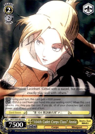 "Weiss Schwarz Attack on Titan Uncommon ""104th Cadet Corps Class"" Annie E015"