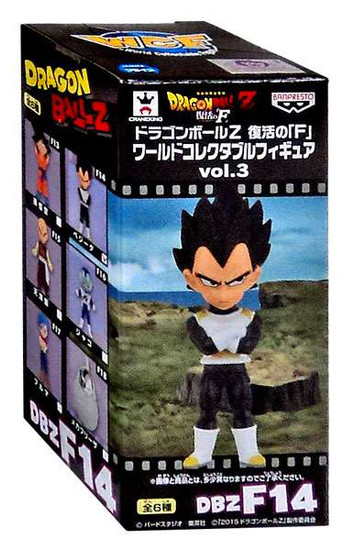 Dragon Ball Z Rebirth WCF Series 3 Vegeta 2.5-Inch Collectible Figure [Resurrection of F]
