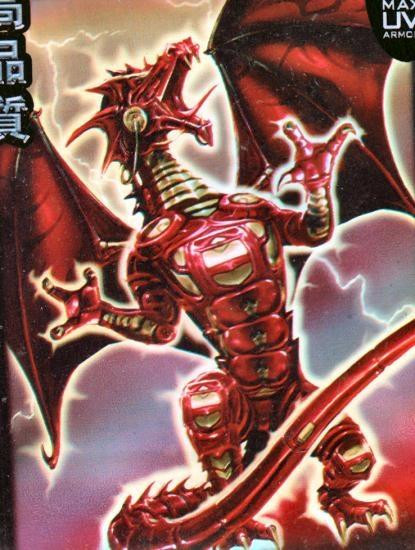 Card Supplies Robo Fury Red Standard Card Sleeves [50 Count]