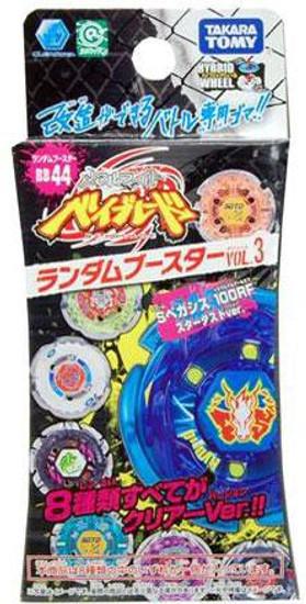 Beyblade Metal Fusion Japanese Vol. 3 Booster BB-44 [Metal]