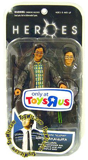 Heroes Hiro Nakamura Exclusive Action Figure [Time Square Teleport]