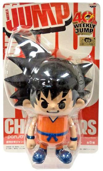 Dragon Ball Z Weekly Jump Series 1 Goku PVC Figure