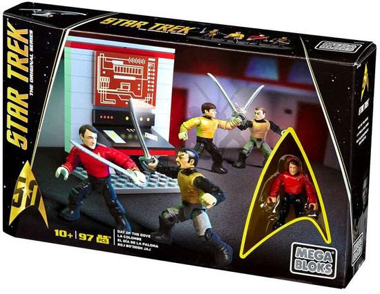 Mega Bloks Star Trek Day of the Dove Set #32839 [Damaged Package]