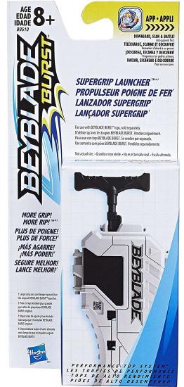 Beyblade Burst Supergrip Launcher