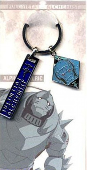 Fullmetal Alchemist Alphonse Elric Keychain