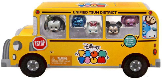Disney Unified Tsum District Exclusive 1-Inch Minifigure 5-Pack [Metallic]