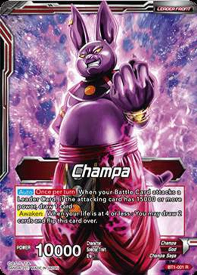 Dragon Ball Super Collectible Card Game Galactic Battle Rare Champa BT1-001
