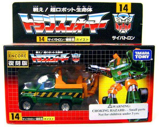 Transformers Japanese Renewal Encore Hoist Action Figure #14 [Damaged Package]