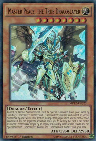 YuGiOh 2017 Mega-Tin Mega Pack Ultra Rare Master Peace, the True Dracoslayer MP17-EN075