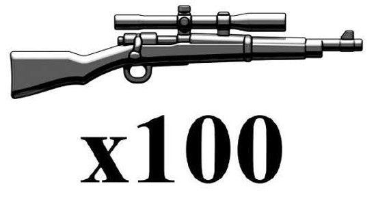 BrickArms M1903 USMC Sniper Lot of 100 2.5-Inch [Black]