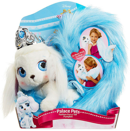 Palace Pets Disney Princess Furry Tails Pumpkin Exclusive Plush