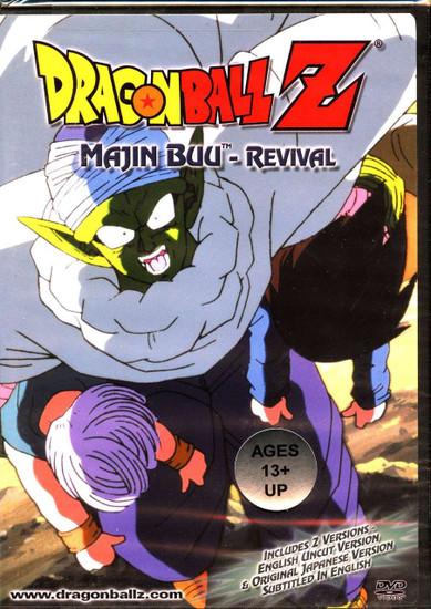 Dragon Ball Z Majin Buu Revival DVD