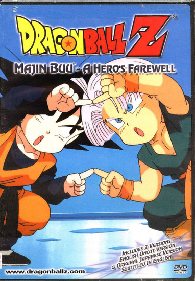 Dragon Ball Z Majin Buu A Hero's Farewell (Uncut) DVD