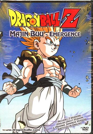 Dragon Ball Z Majin Buu Emergence DVD