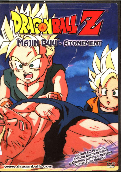 Dragon Ball Z Majin Buu Atonement DVD
