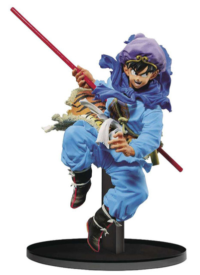 Dragon Ball Z World Figure Colosseum Son Goku Collectible PVC Figure [Journey to the West Outfit]