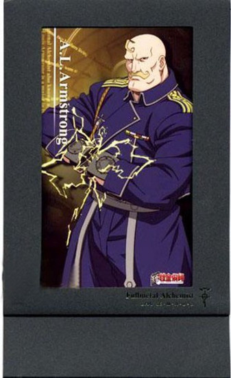 Fullmetal Alchemist Collectible Carstock Postcard Frame with A. L. Armstrong Postcard