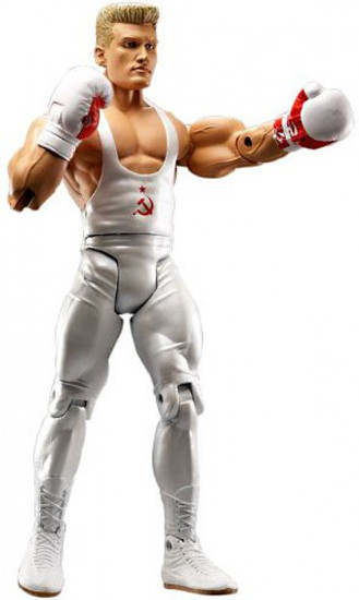 Rocky IV Series 4 Ivan Drago Action Figure [Training Gear]