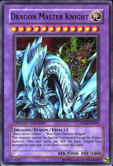 YuGiOh Ultimate Edition 2 Ultra Rare Dragon Master Knight UE02-EN001