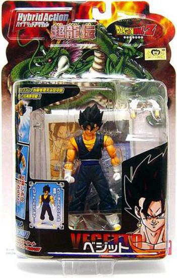 Dragon Ball Z Hybrid Vegito Action Figure