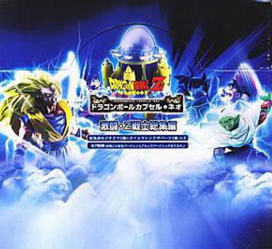 Dragon Ball Z Capsule Neo Gekito Set of 7 Iconic PVC Scenes