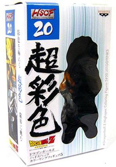 Dragon Ball Z HSCF Highspec Coloring Series 5 Super Saiyan Gotenks Figure #20