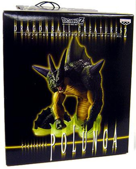 Dragon Ball Z Creatures Collection 2 Porunga Figure