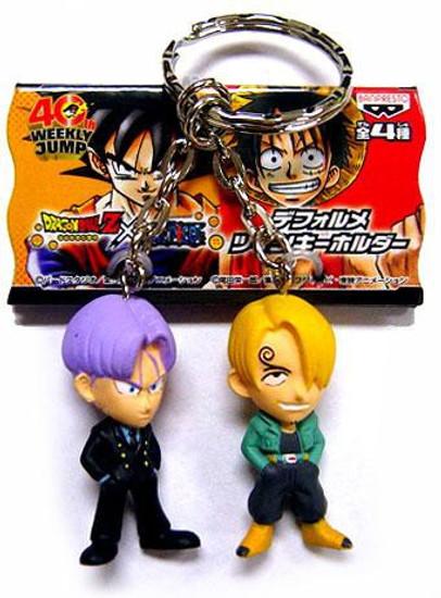 Dragon Ball Z One Piece Trunks & Sanji 1.5-Inch PVC Keychain