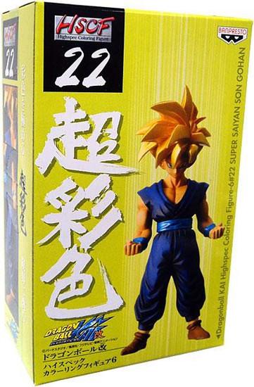 Dragon Ball Kai HSCF Highspec Coloring Super Saiyan Gohan Figure #22
