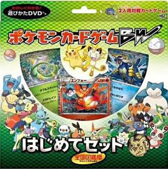 Nintendo Pokemon Black & White Beginners Box Set [Japanese]