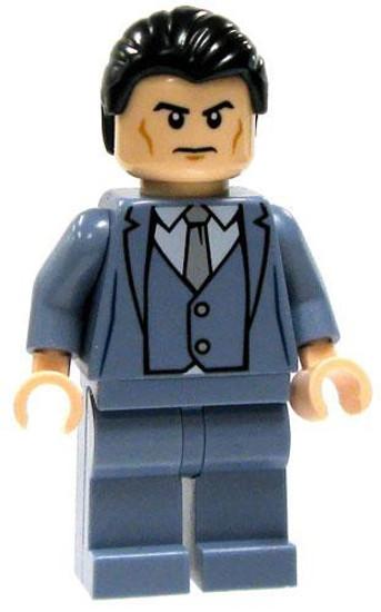 LEGO DC Universe Super Heroes Batman II Bruce Wayne Minifigure [Gray 3 Piece Suit Loose]