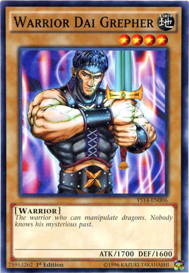 YuGiOh Space-Time Showdown Common Warrior Dai Grepher YS14-EN006