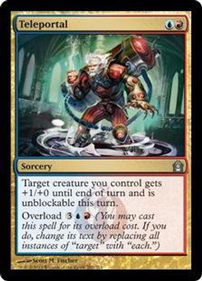 MtG Return to Ravnica Uncommon Teleportal #202