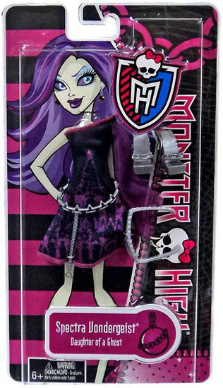 Monster High Spectra Vondergeist Fashion Pack