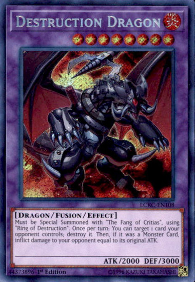 YuGiOh Kaiba Legendary Collection Secret Rare Destruction Dragon LCKC-EN108
