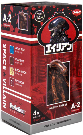 ReAction Alien Series 2 Xenomorph 3.75-Inch Mystery Pack [1 Figure]