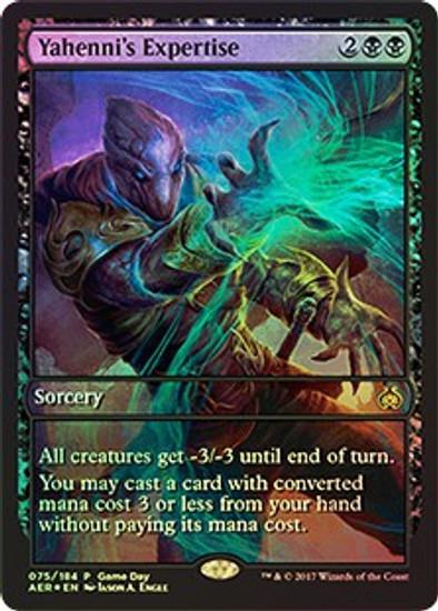 MtG Promo Cards Promo Yahenni's Expertise [Game Day]
