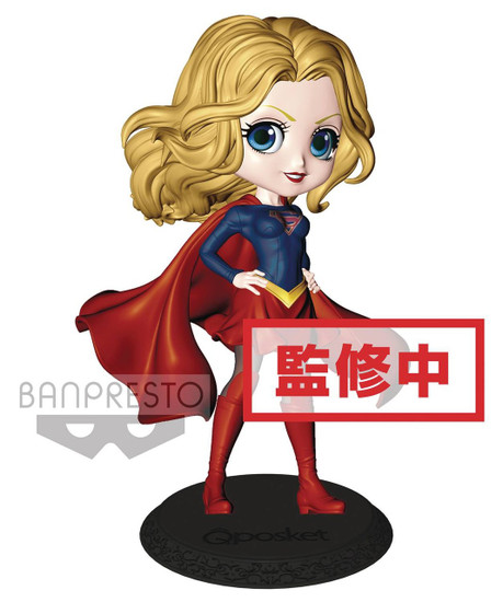 DC Q Posket Supergirl 5.5-Inch Collectible PVC Figure