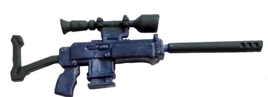 Fortnite Semi-Auto Sniper Rifle 2-Inch Epic Figure Accessory [Purple Loose]