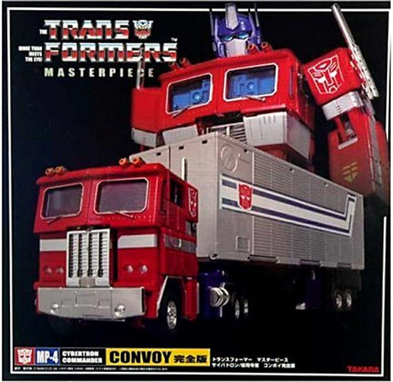 Transformers Japanese Masterpiece Collection Optimus Prime Convoy 1:24 Action Figure MP-04 [With Trailer, Damaged Package]