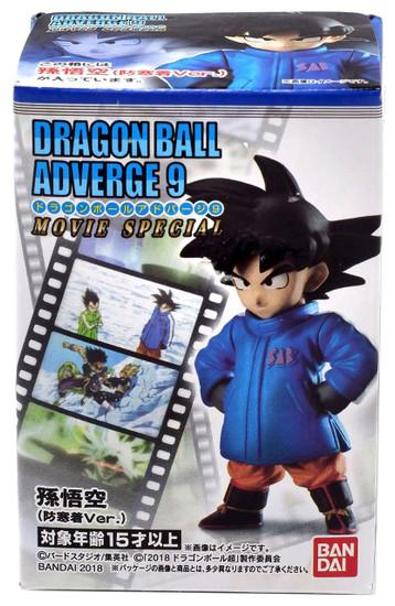 Dragon Ball Super Adverge Volume 9 Goku with Snowsuit Mini Figure