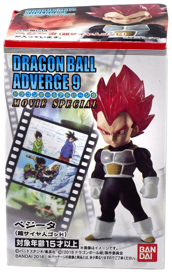 Dragon Ball Super Adverge Volume 9 Super Saiyan God Vegeta Mini Figure