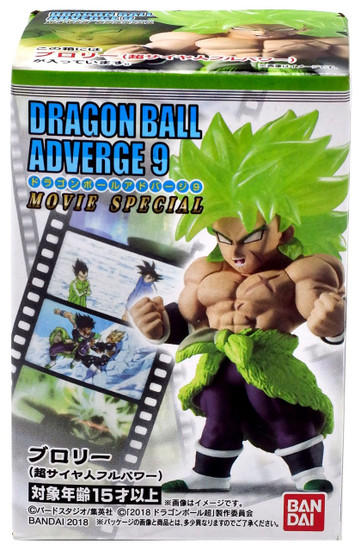 Dragon Ball Super Adverge Volume 9 Super Saiyan Broly Mini Figure