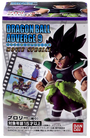 Dragon Ball Super Adverge Volume 9 Broly Mini Figure